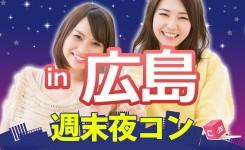 syukujitsu_hiroshima
