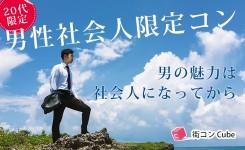 syakaijin2_20