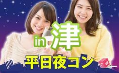 yoru_tsu