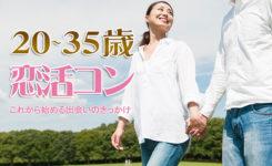koikatsu20-35
