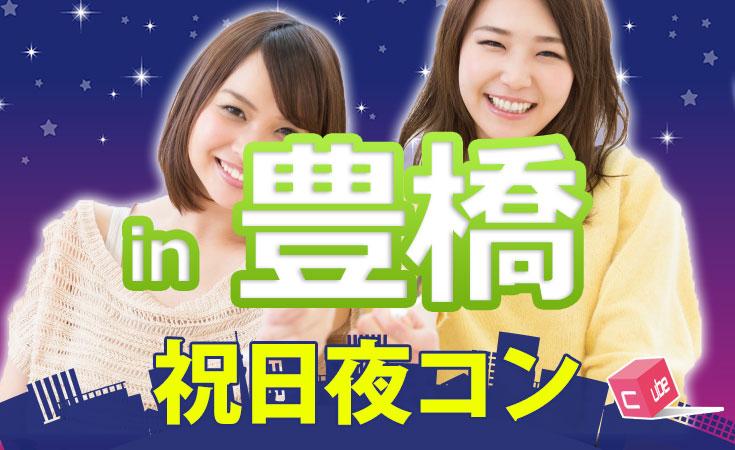 yoru_toyohashi
