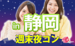 0_shizuoka