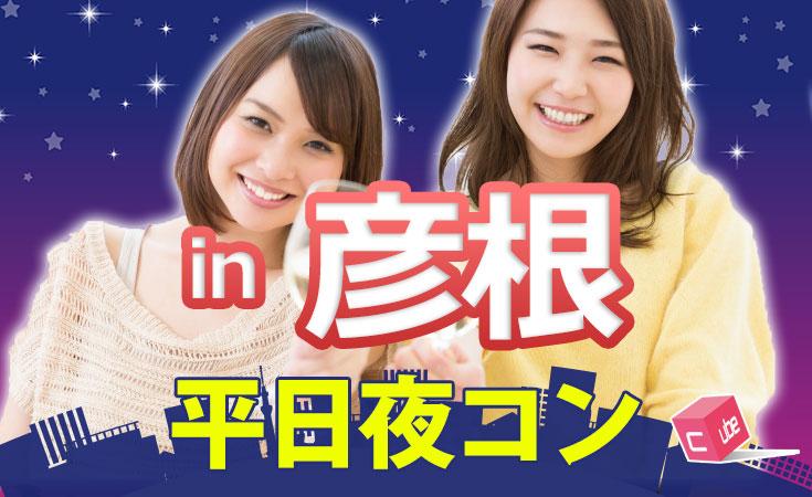 yoru_hikone