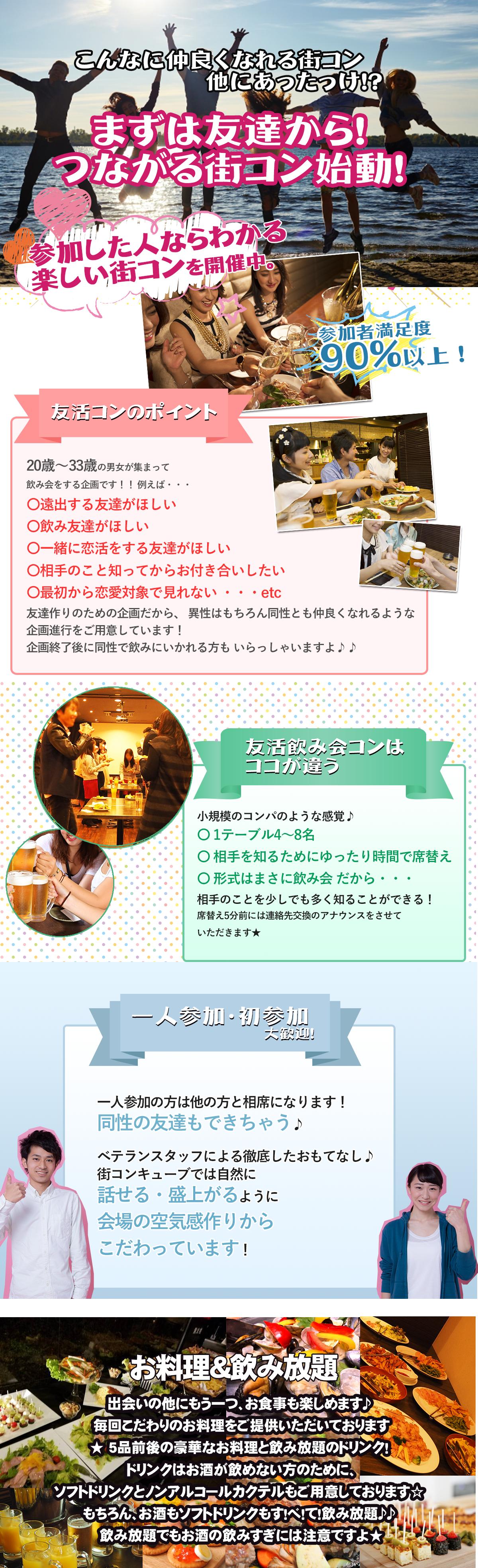 lp1_tomokatsu