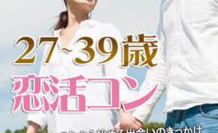 m_koikatsu