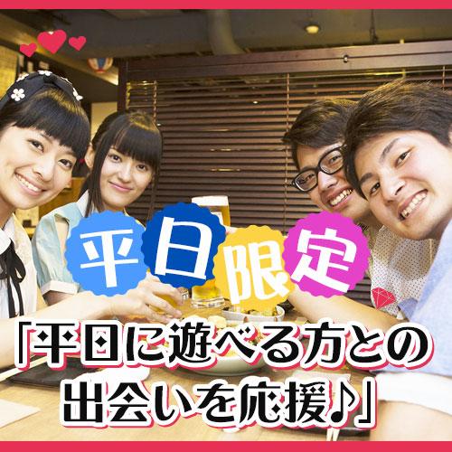 m_heijitsuyasumi