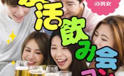 s_tomokatsu2