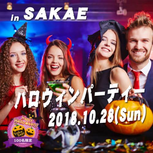 m_hallo_sakae