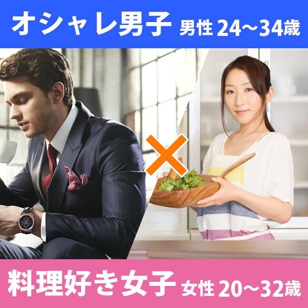 j_cook