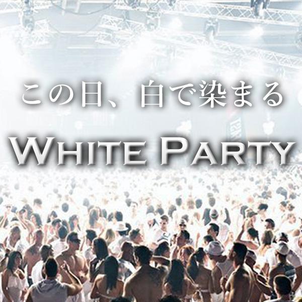 j_white