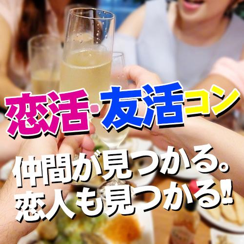 matome_koikatsu_tomokatsu