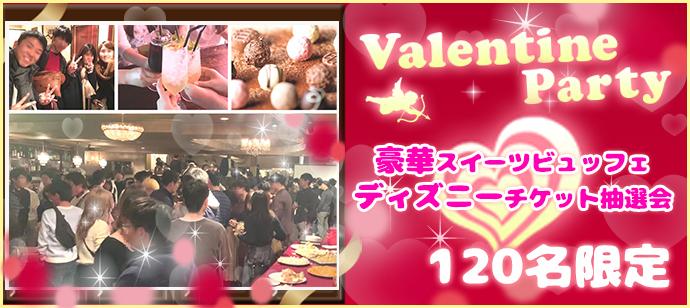 バレンタイン2020_名古屋