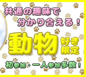 動物好き_j_02