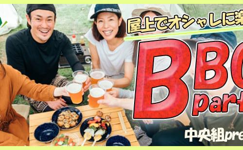 屋上BBQ_昼開催_HP